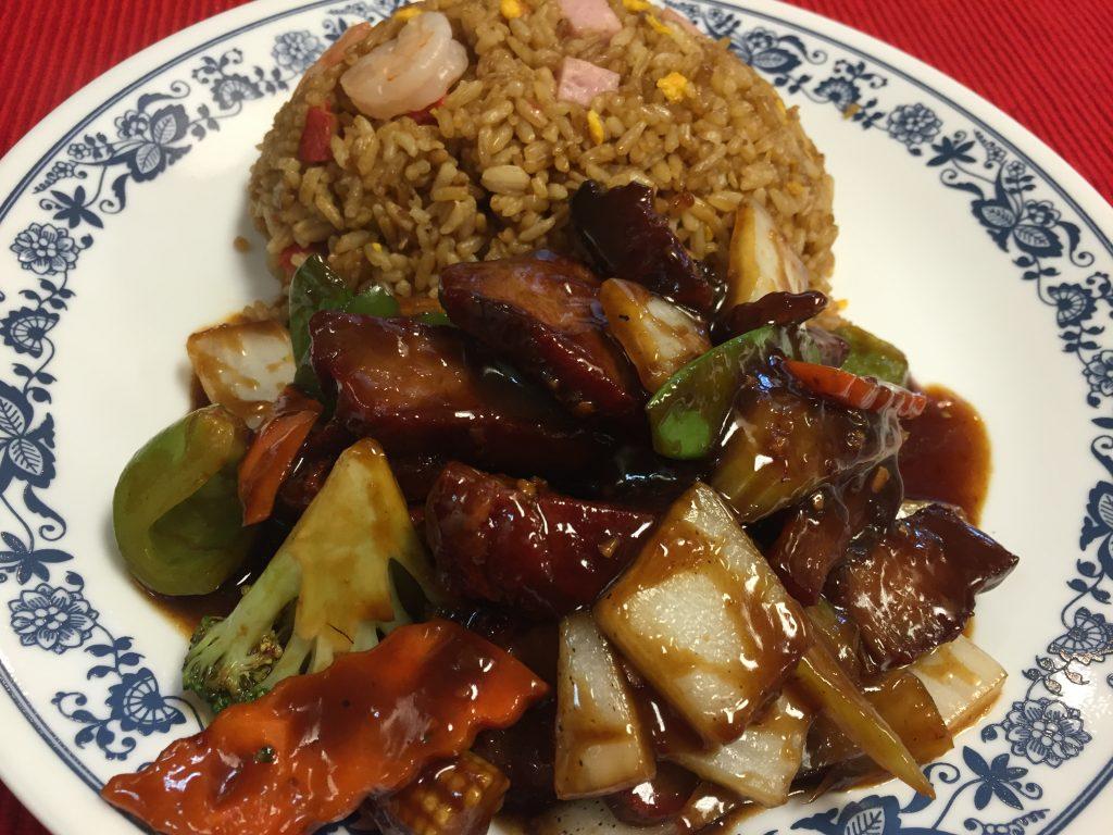 Roast Pork & Vegetables